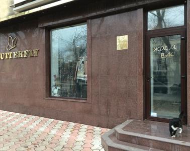 facade_butt