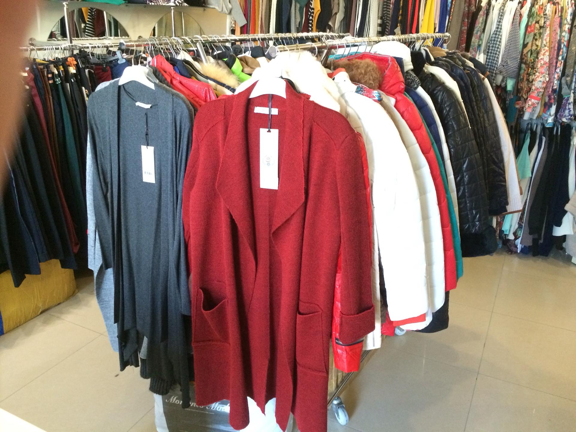 Магазин женской одежды персона