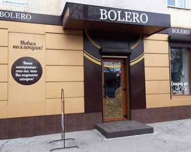 BOLLERO1